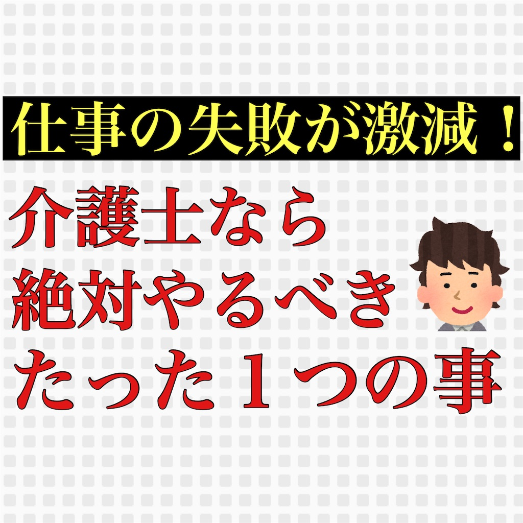 f:id:hareoku:20210213220348j:image