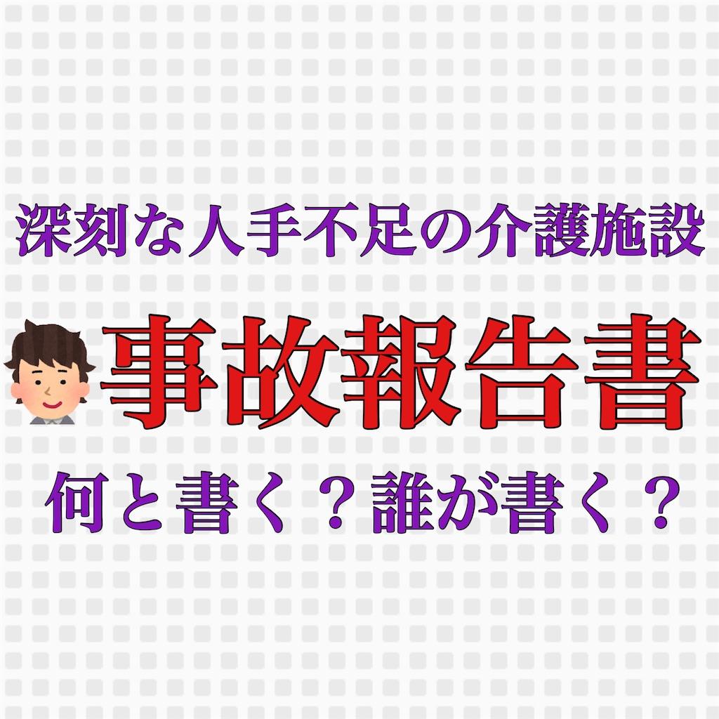 f:id:hareoku:20210216220912j:image