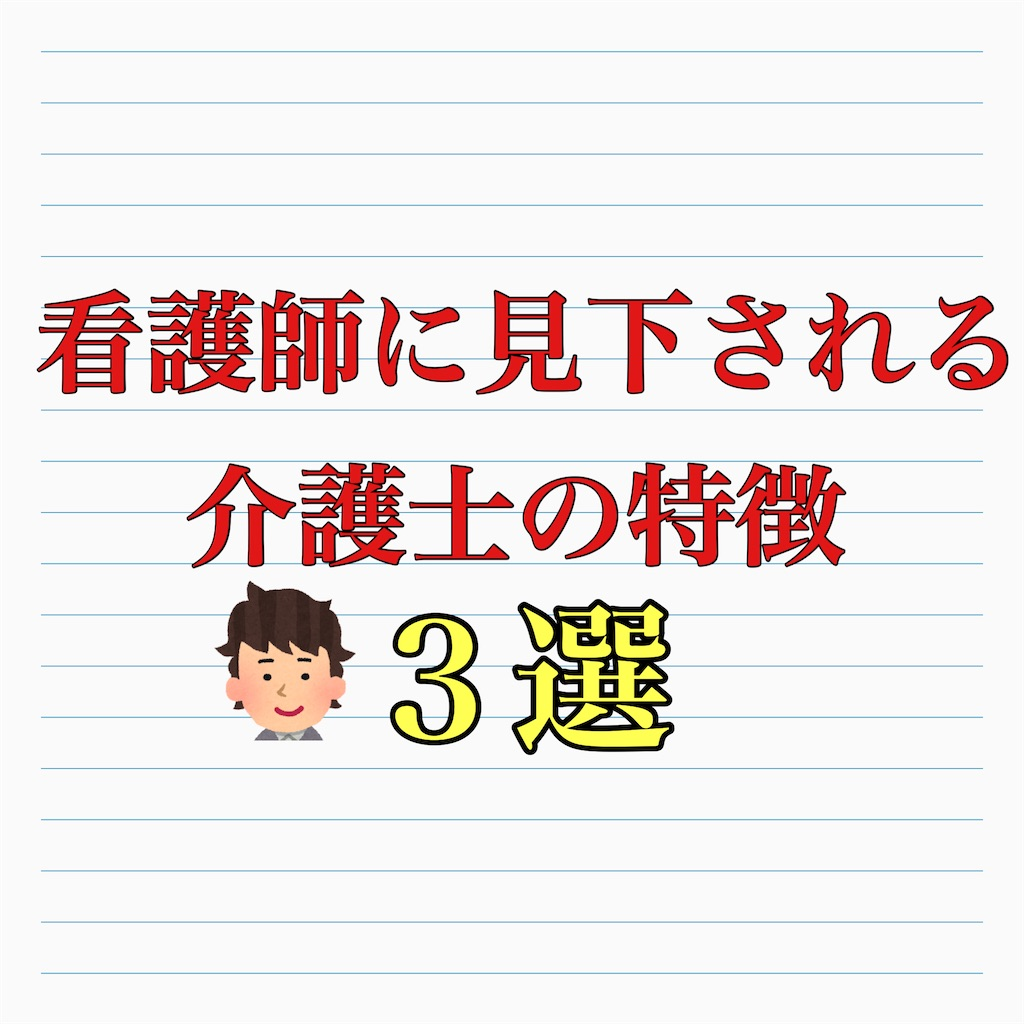 f:id:hareoku:20210217230035j:image