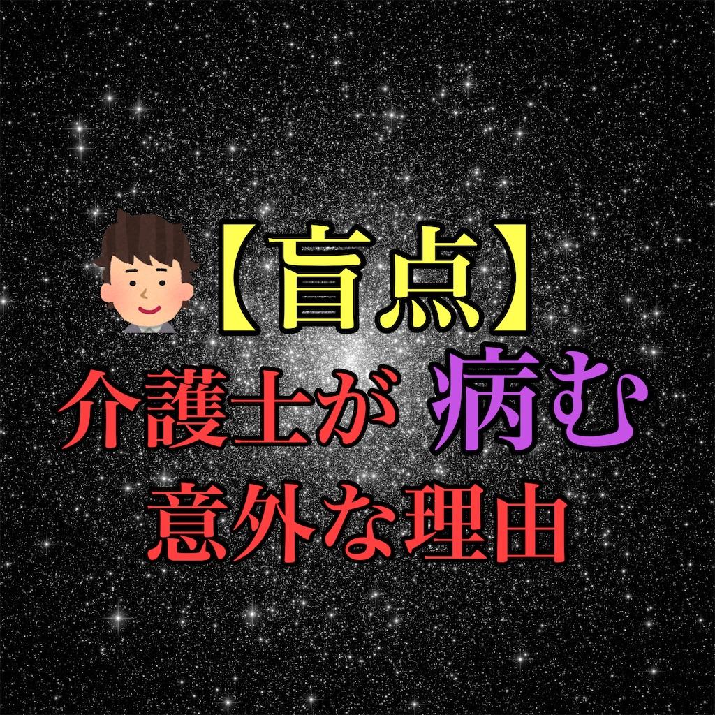 f:id:hareoku:20210219221806j:image
