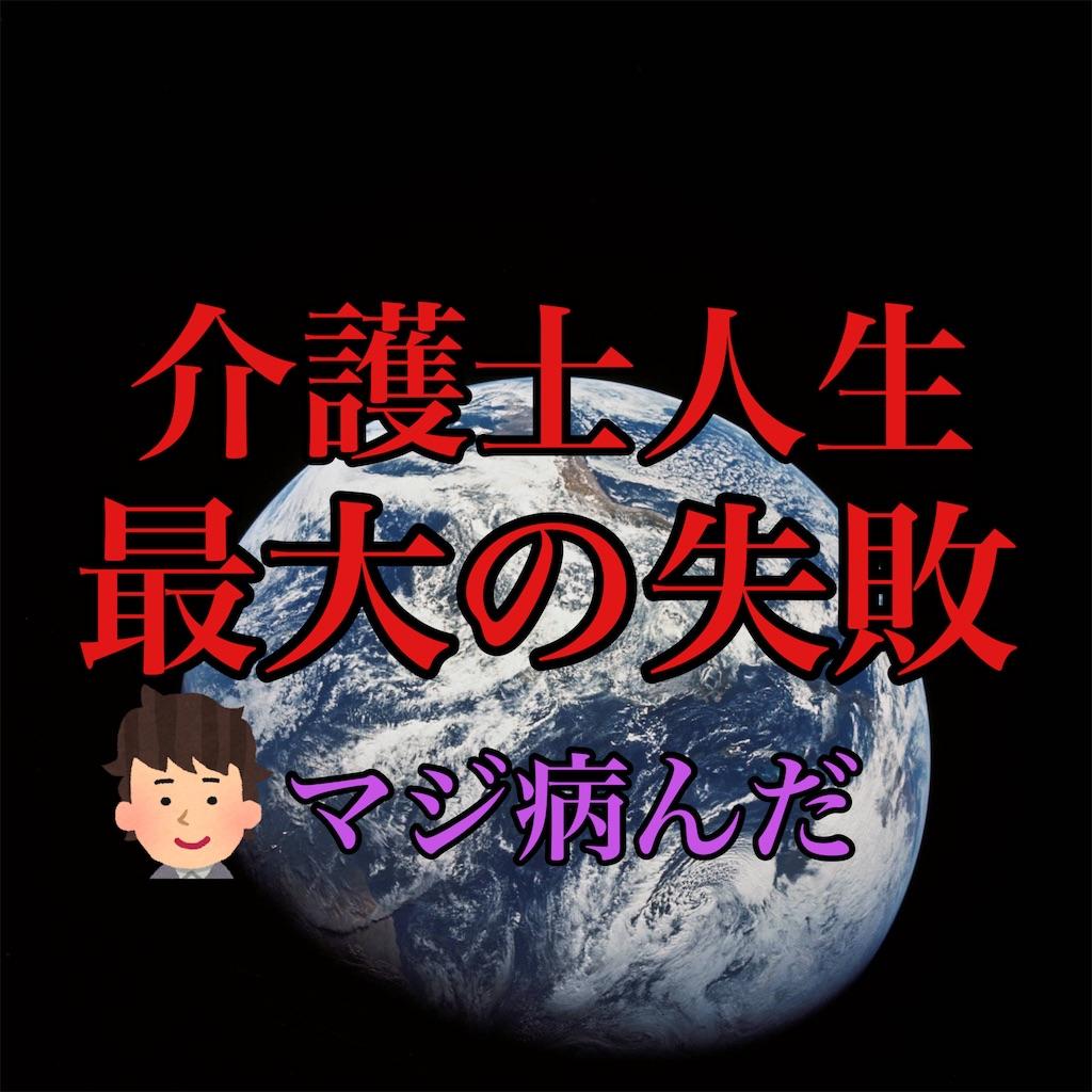 f:id:hareoku:20210222212653j:image