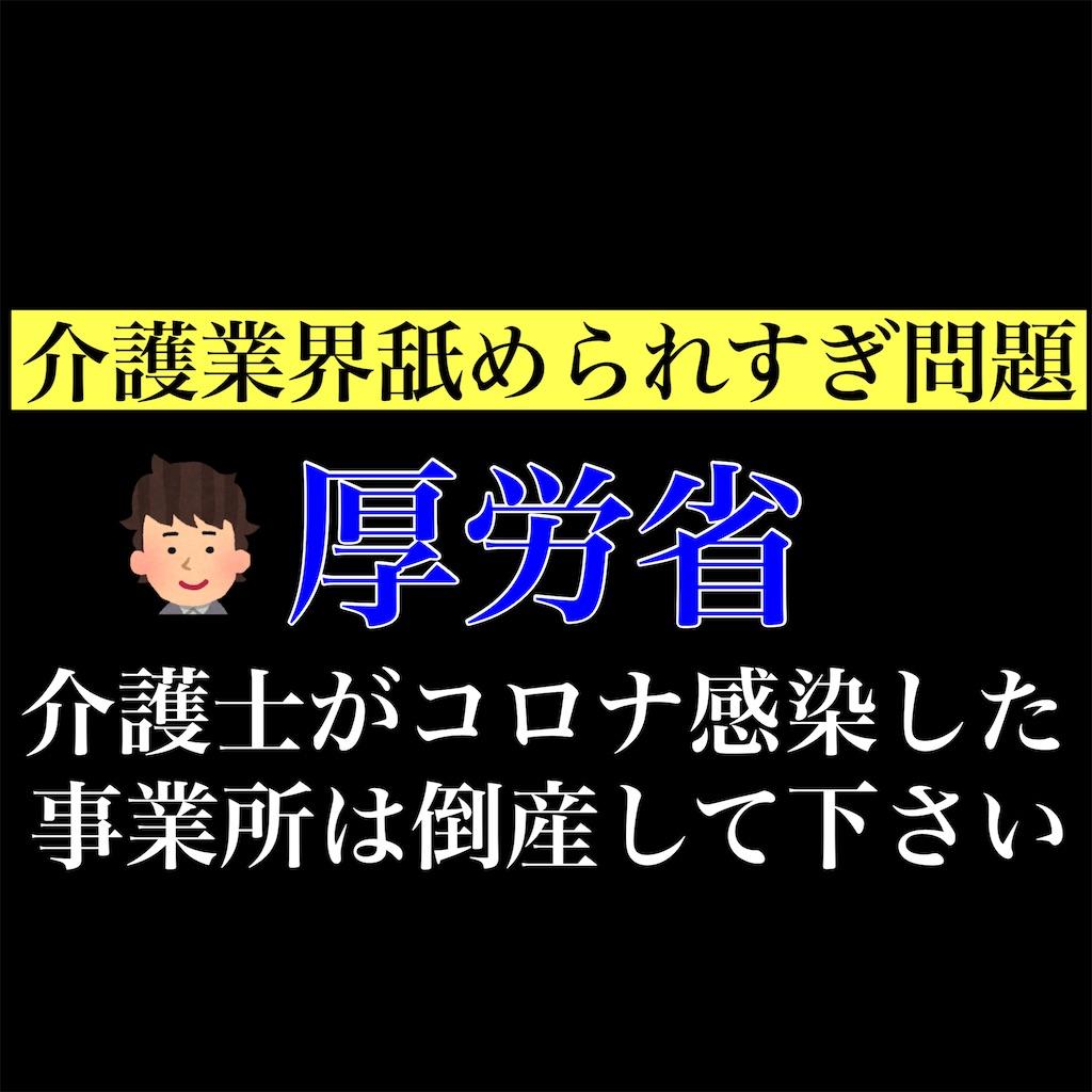 f:id:hareoku:20210223221637j:image