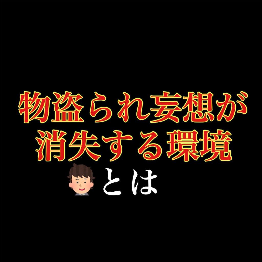 f:id:hareoku:20210224220543j:image