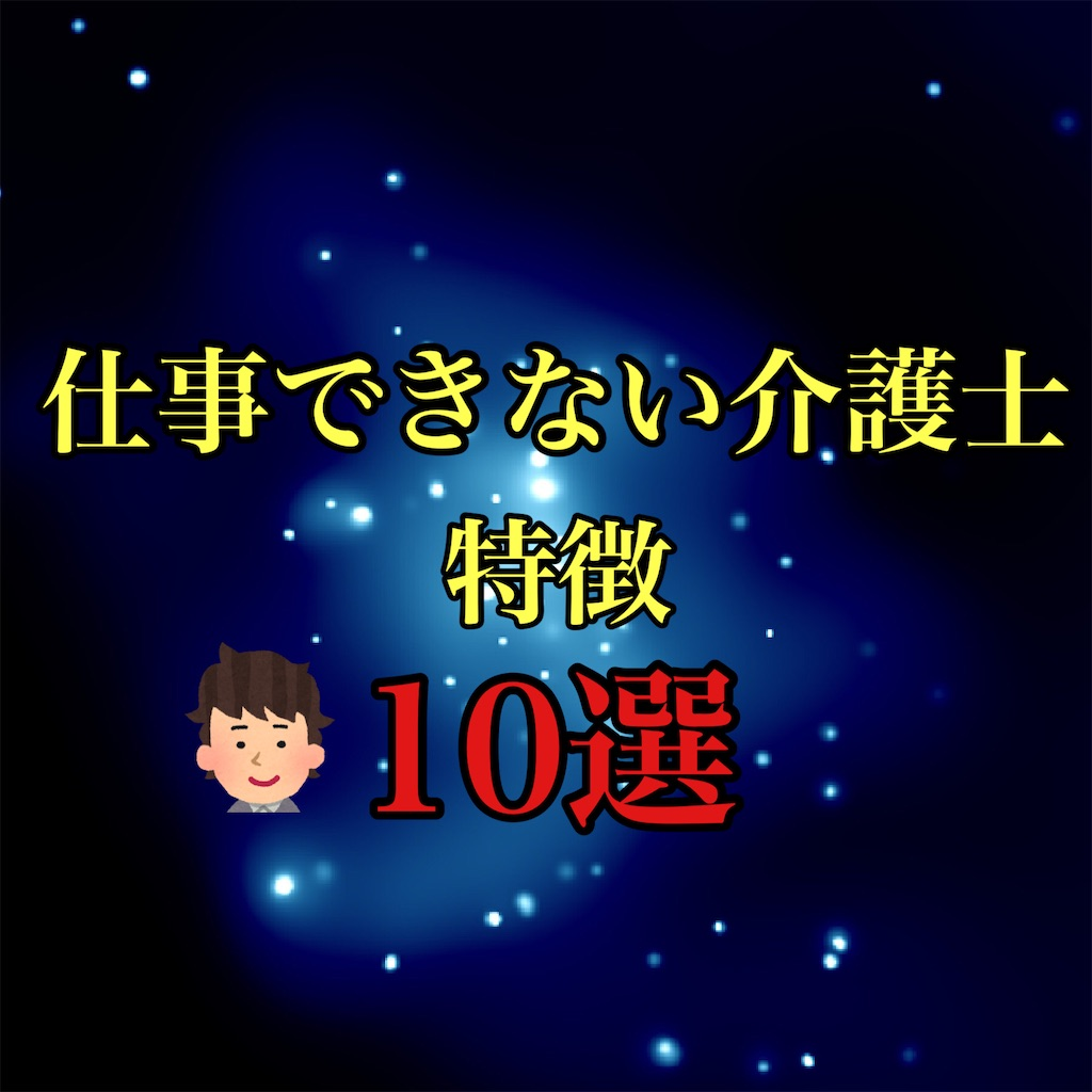 f:id:hareoku:20210226224047j:image