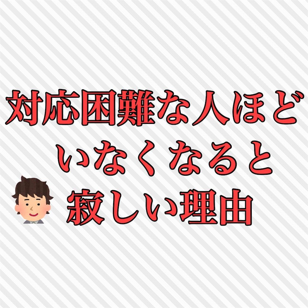 f:id:hareoku:20210301225026j:image