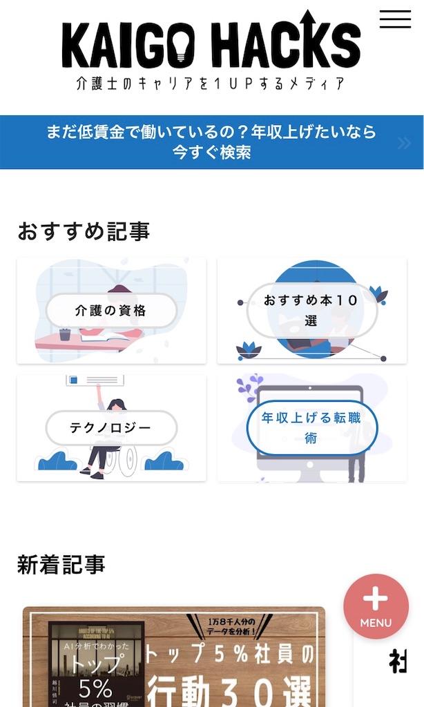 f:id:hareoku:20210302102849j:image