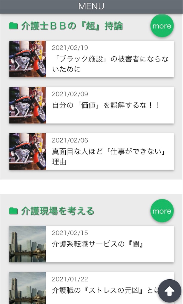 f:id:hareoku:20210302104600j:image
