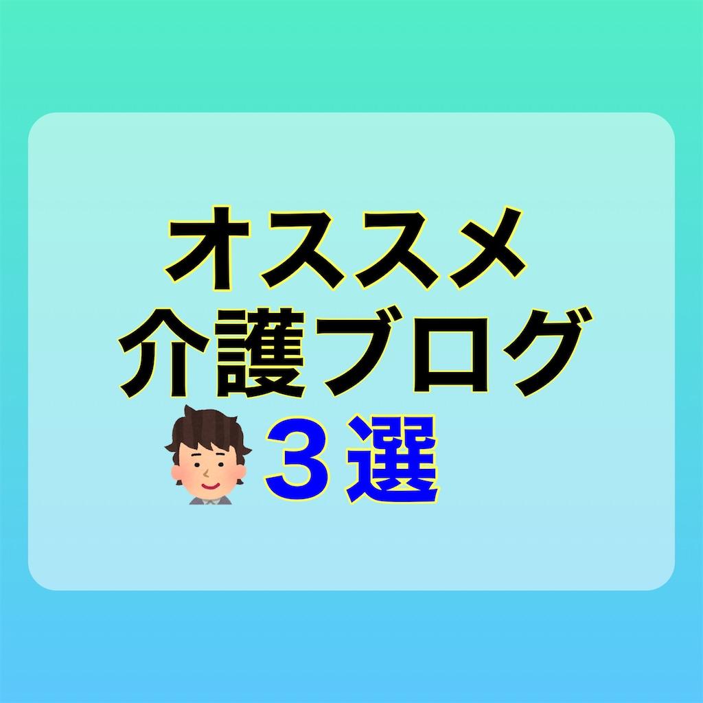 f:id:hareoku:20210302222200j:image
