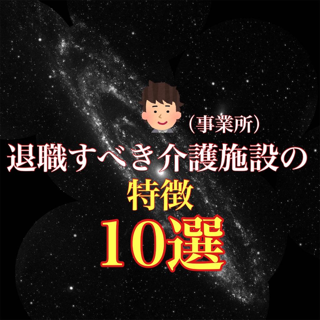 f:id:hareoku:20210305223904j:image