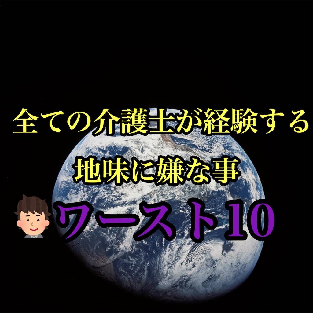 f:id:hareoku:20210307220101j:image