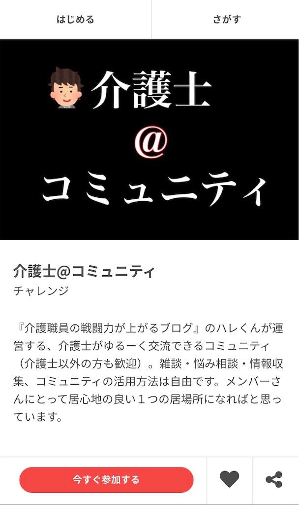f:id:hareoku:20210310180238j:image