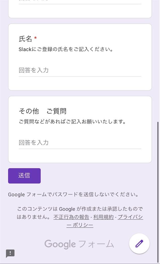 f:id:hareoku:20210310181025j:image