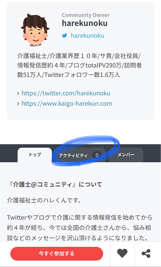 f:id:hareoku:20210310182458j:image