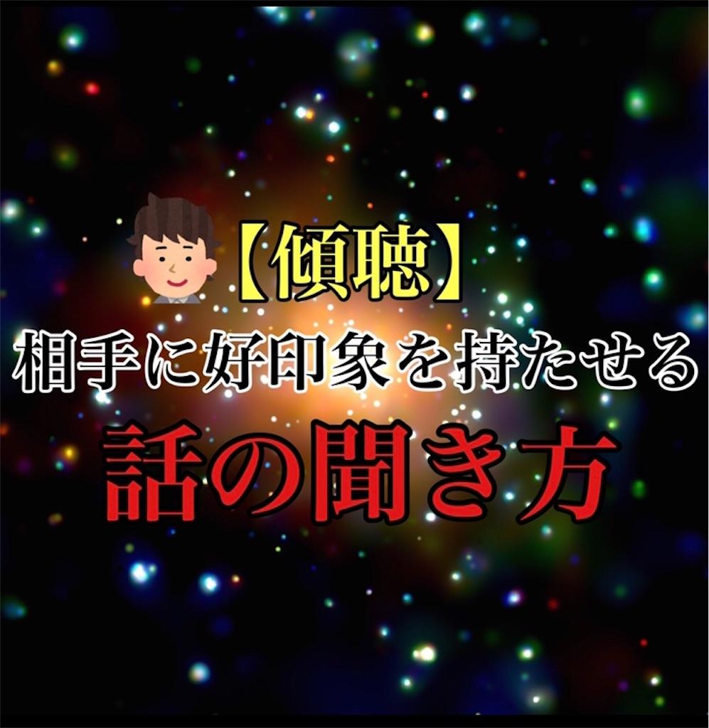 f:id:hareoku:20210313204125j:image