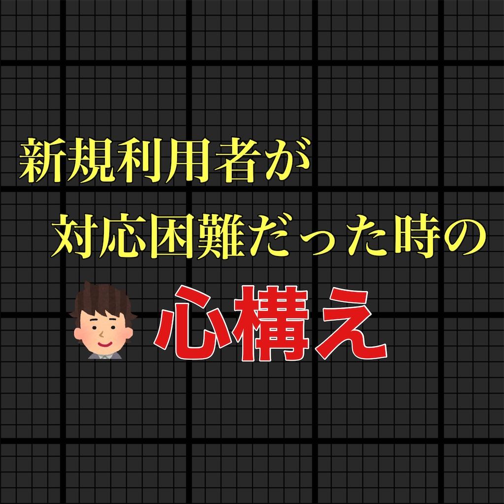 f:id:hareoku:20210316220203j:image