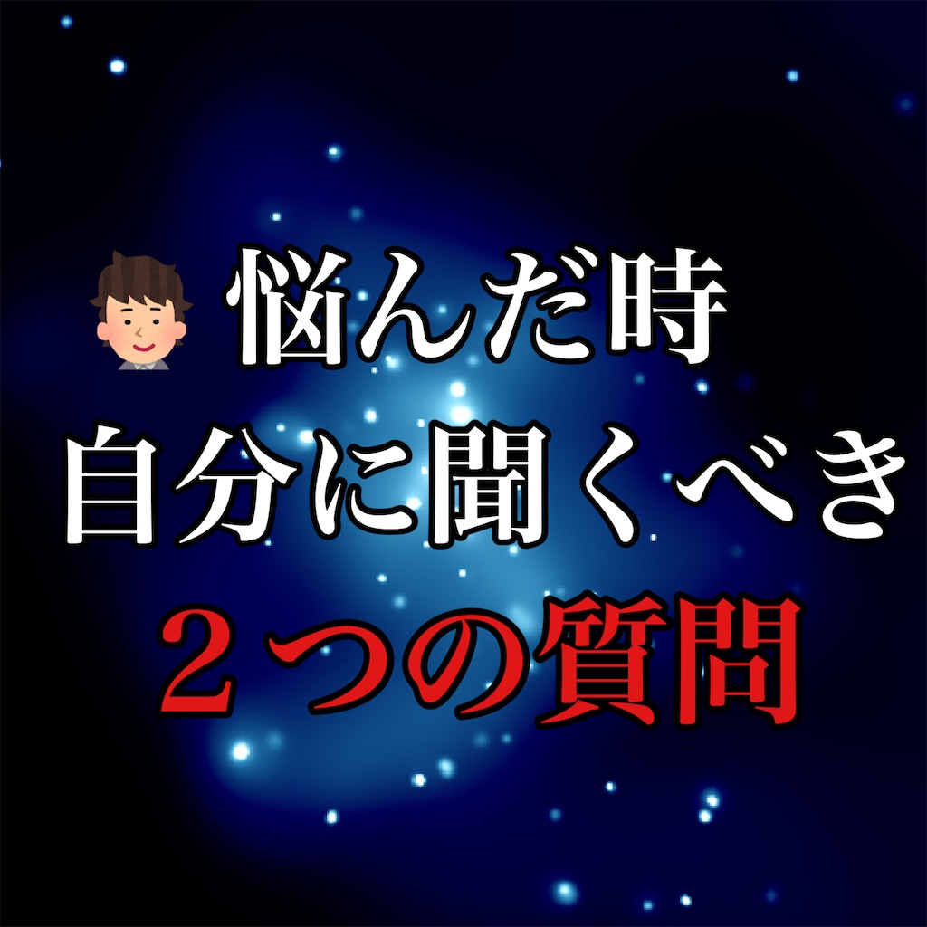f:id:hareoku:20210318215124j:image
