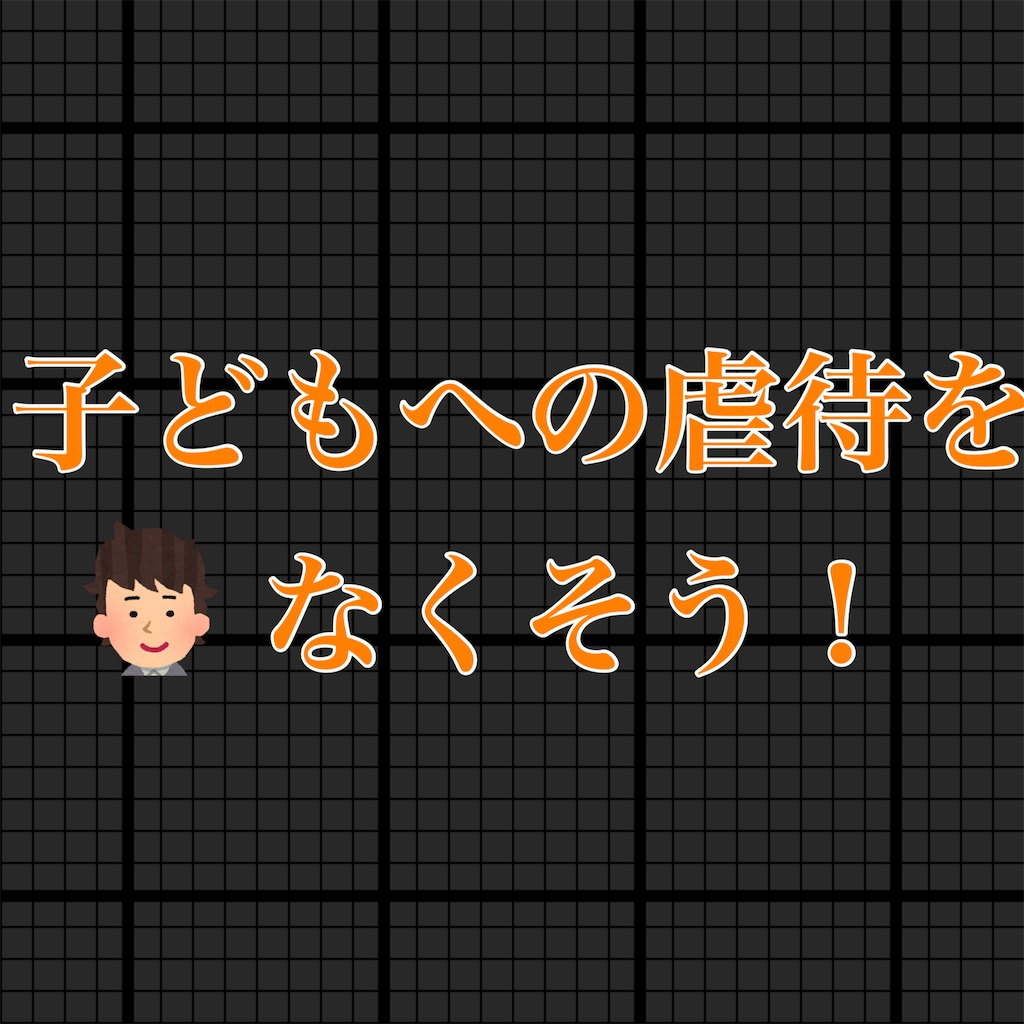f:id:hareoku:20210320204224j:image