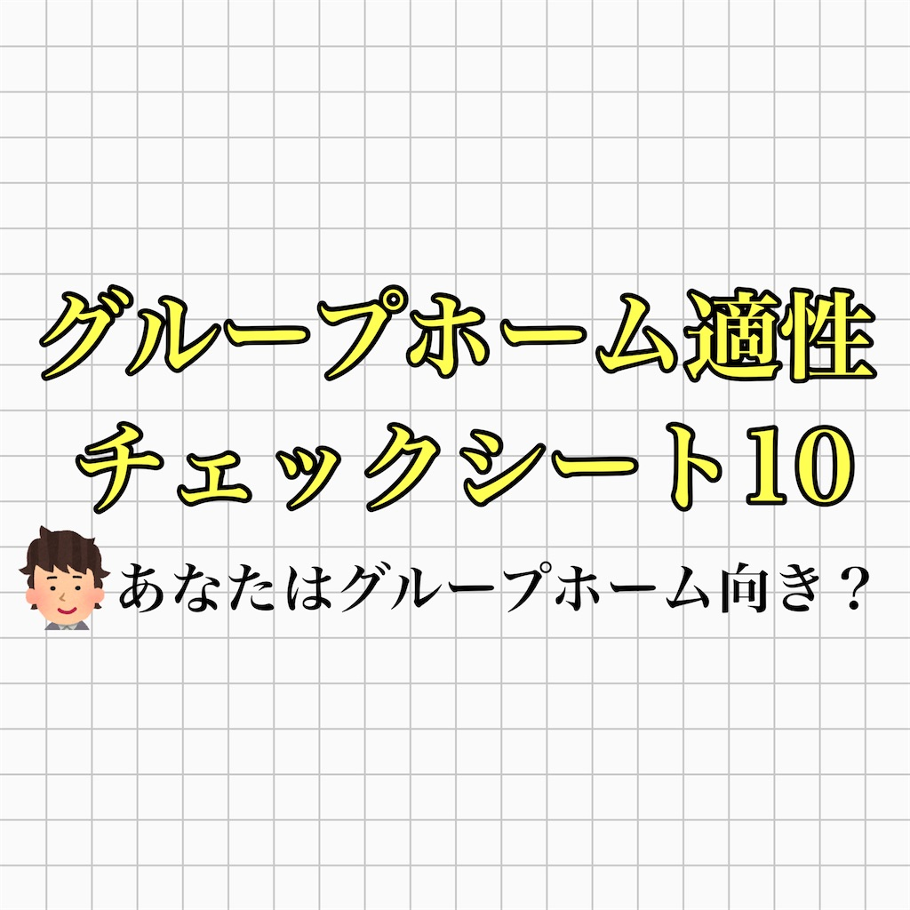 f:id:hareoku:20210322223326j:image