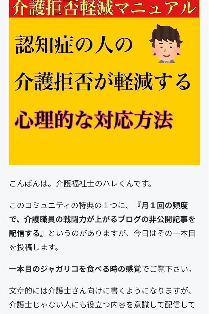 f:id:hareoku:20210330104733j:image