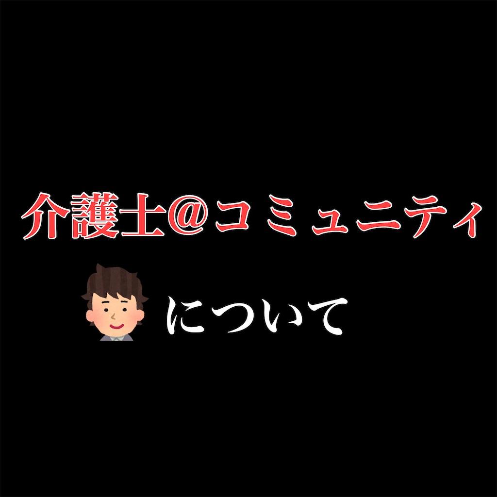 f:id:hareoku:20210330212808j:image