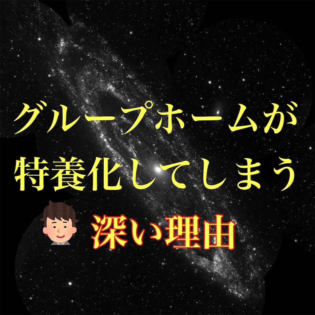 f:id:hareoku:20210401212117j:image