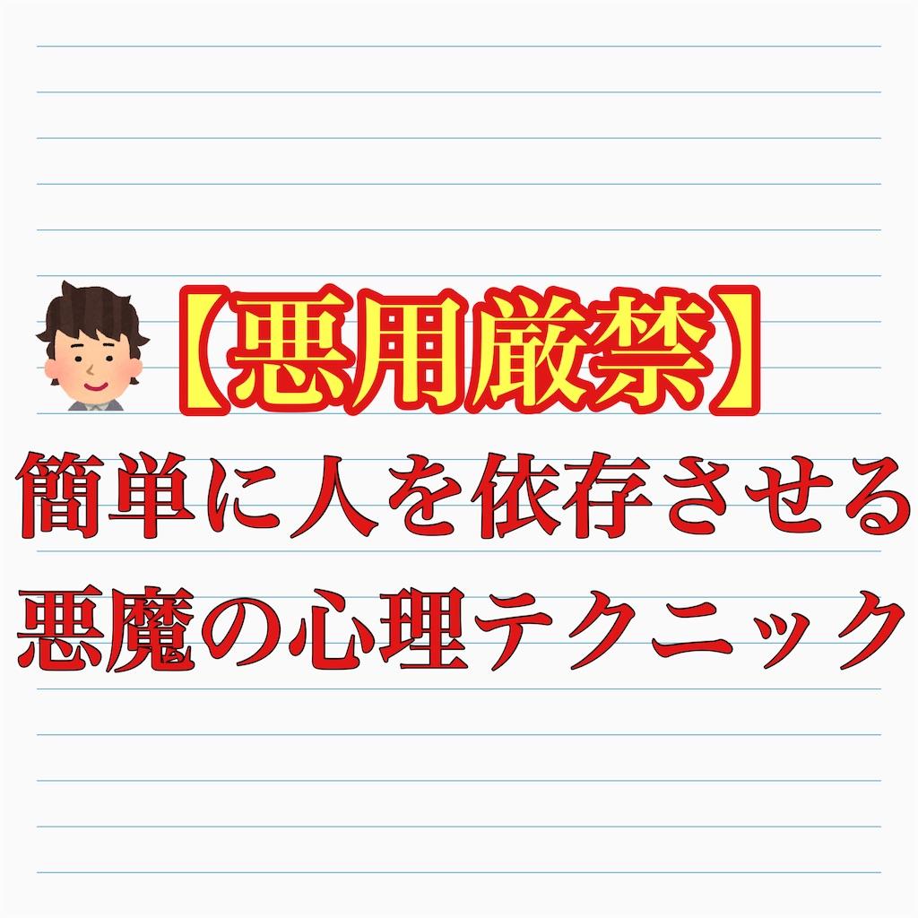 f:id:hareoku:20210403134212j:image