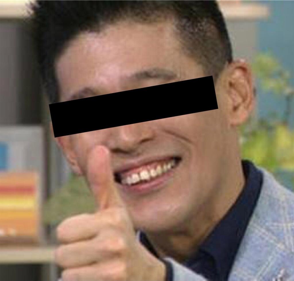 f:id:hareoku:20210406012511j:image