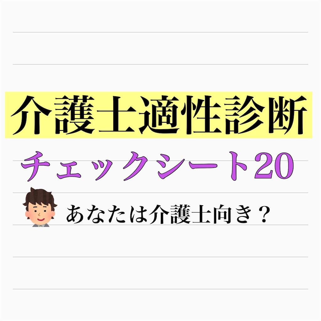 f:id:hareoku:20210406132735j:image
