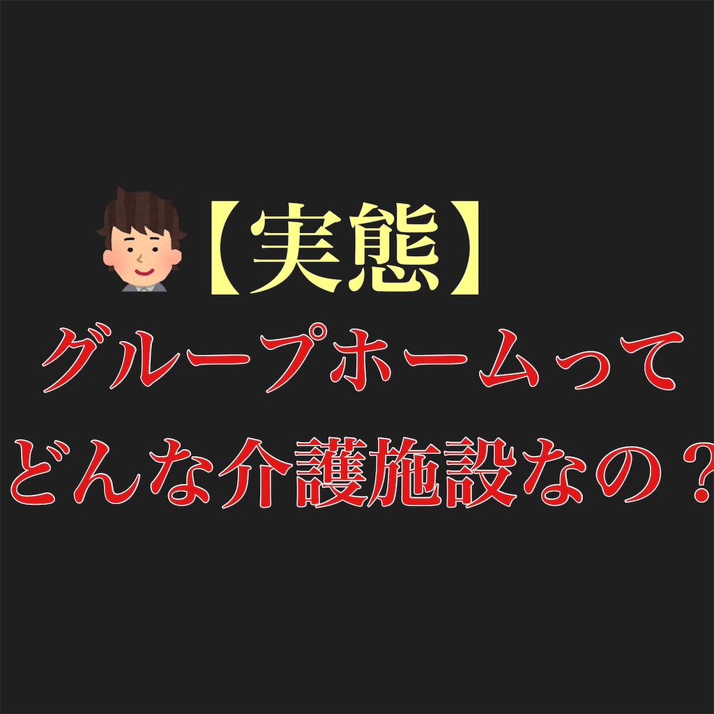 f:id:hareoku:20210409134021j:image