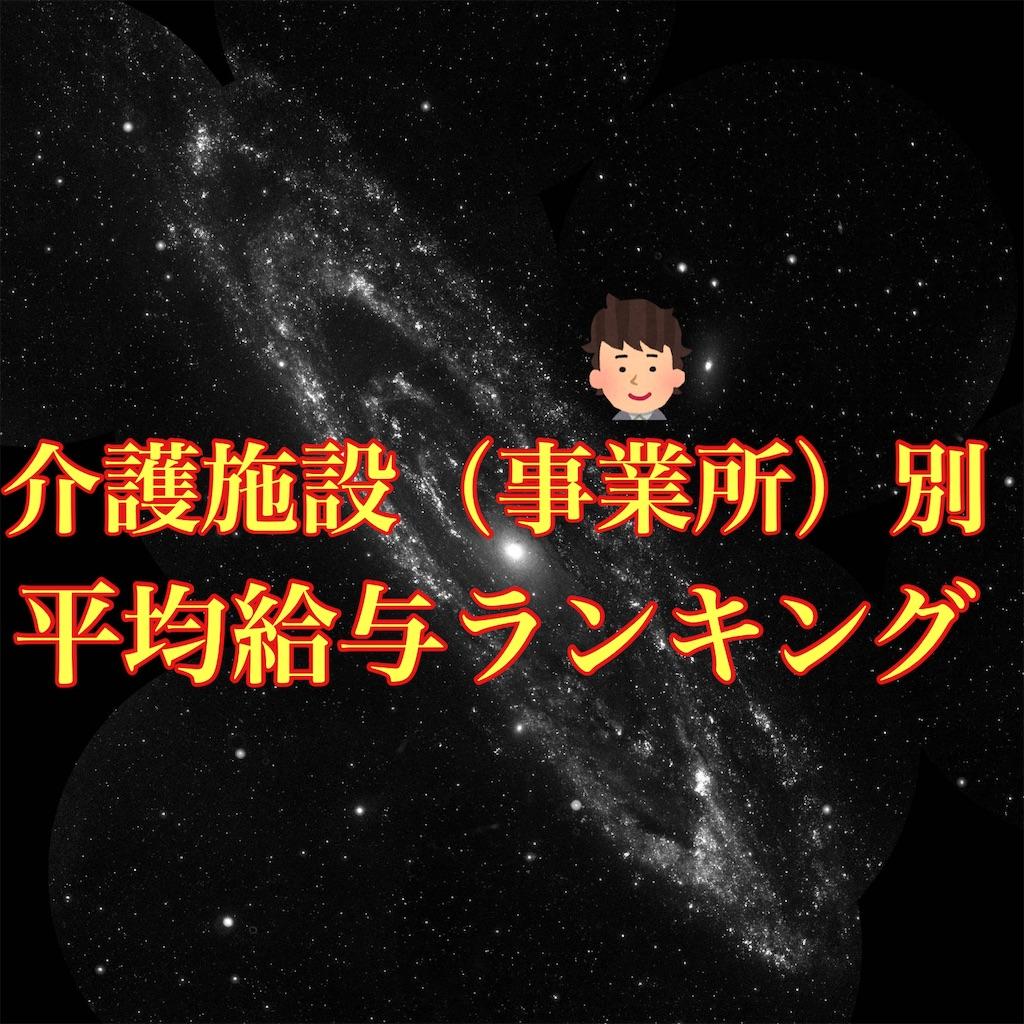 f:id:hareoku:20210412220613j:image
