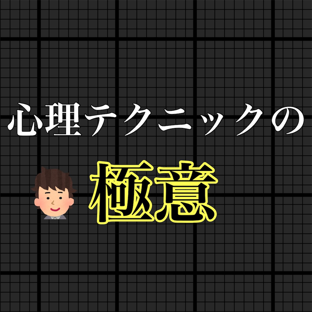 f:id:hareoku:20210413125422j:image