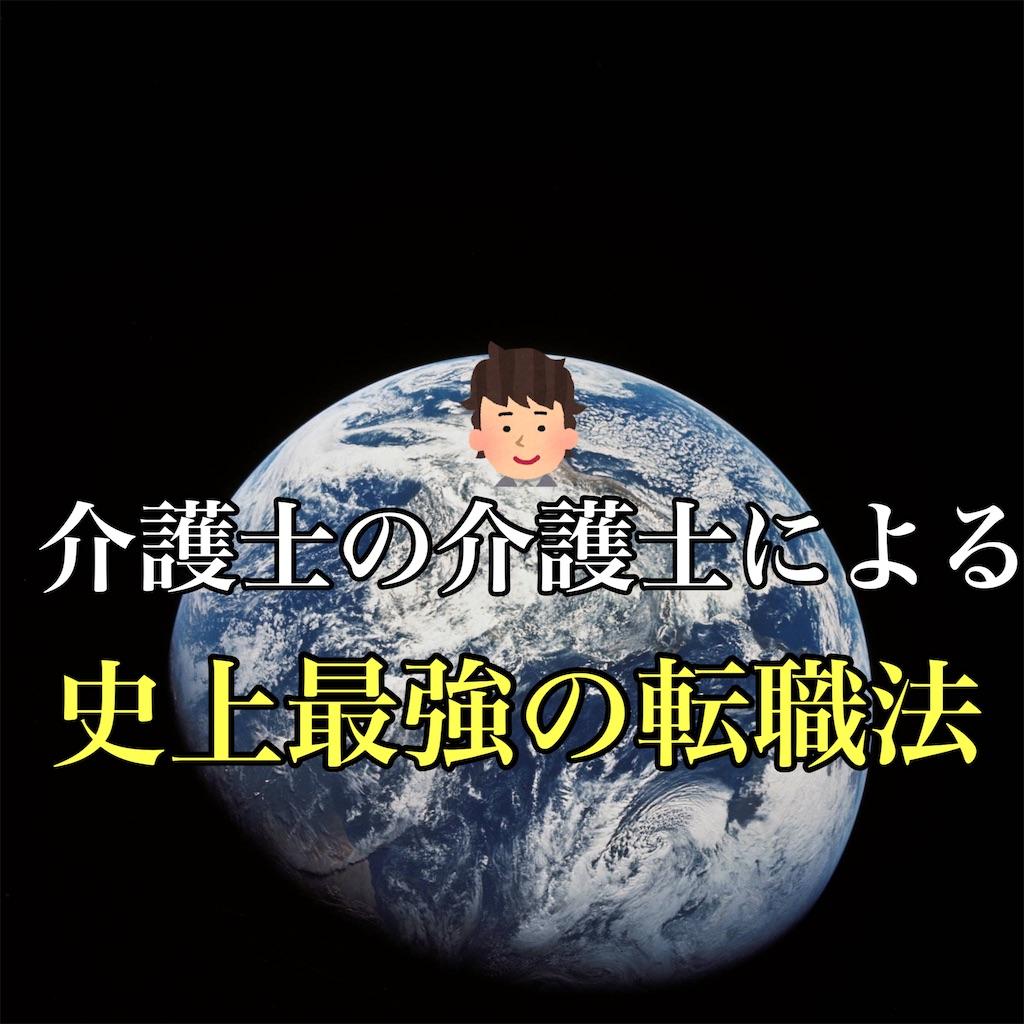 f:id:hareoku:20210417221712j:image