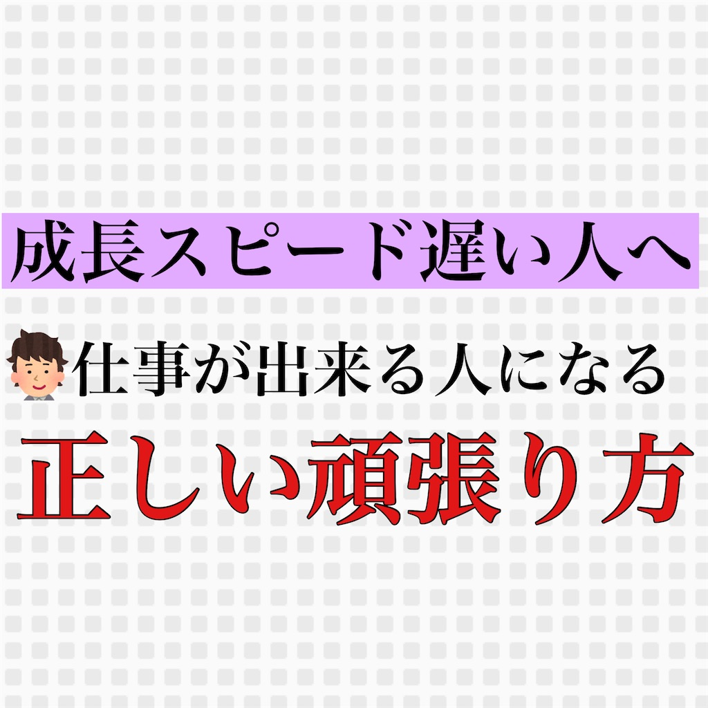 f:id:hareoku:20210422080204j:image