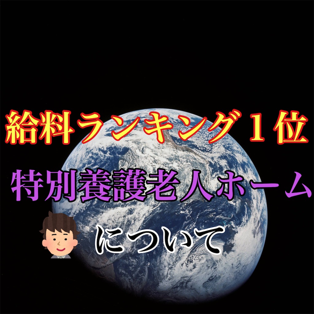 f:id:hareoku:20210424132606j:image