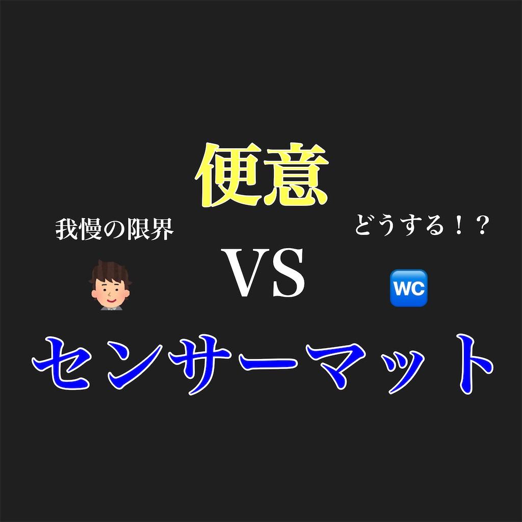 f:id:hareoku:20210428153351j:image