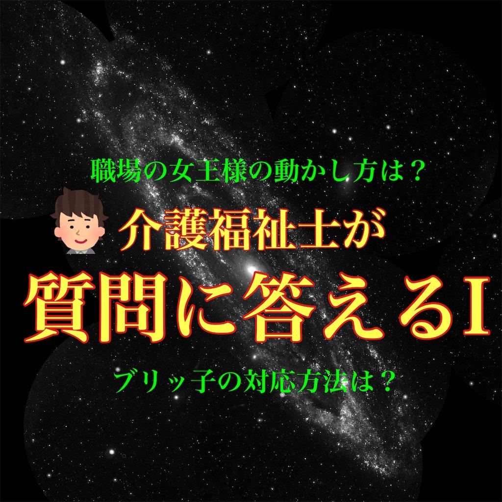 f:id:hareoku:20210501142922j:image