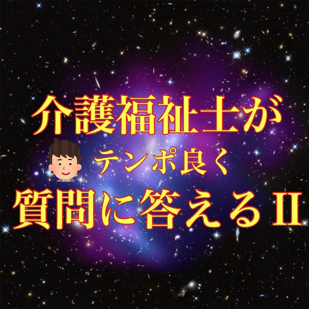f:id:hareoku:20210502185433j:image