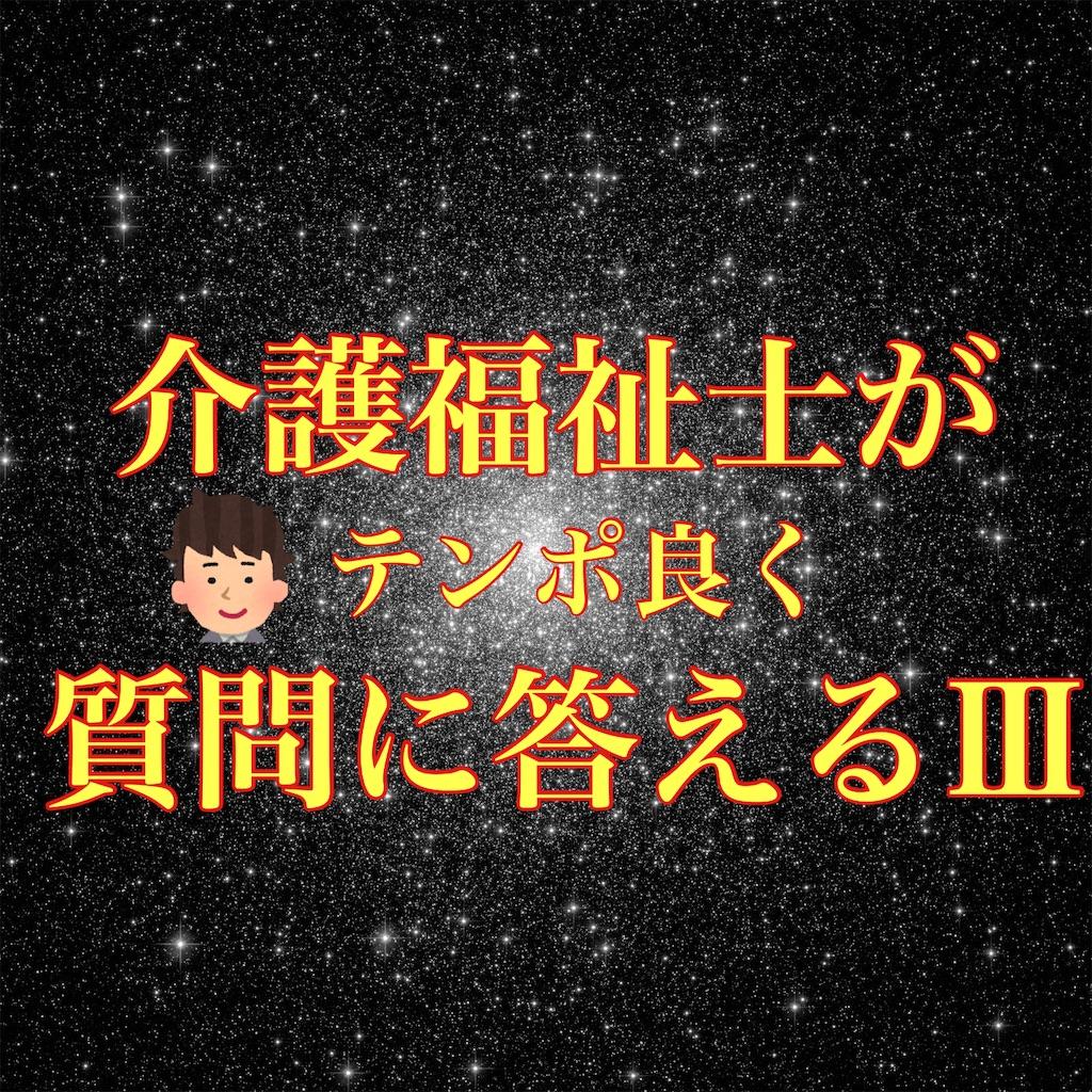 f:id:hareoku:20210503222805j:image