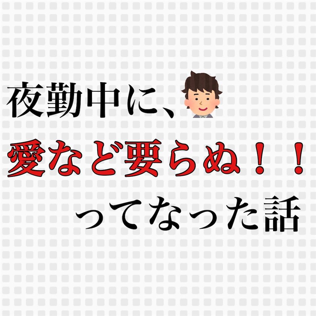 f:id:hareoku:20210506220543j:image