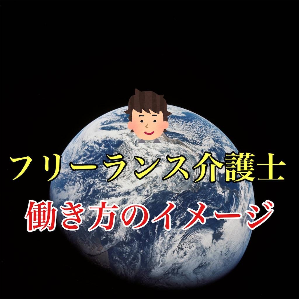 f:id:hareoku:20210510214227j:image