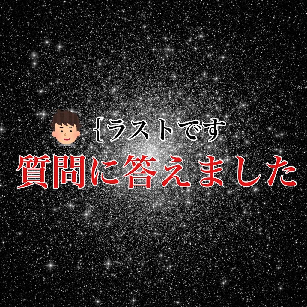 f:id:hareoku:20210514222244j:image