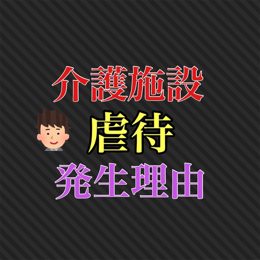 f:id:hareoku:20210517214818j:image