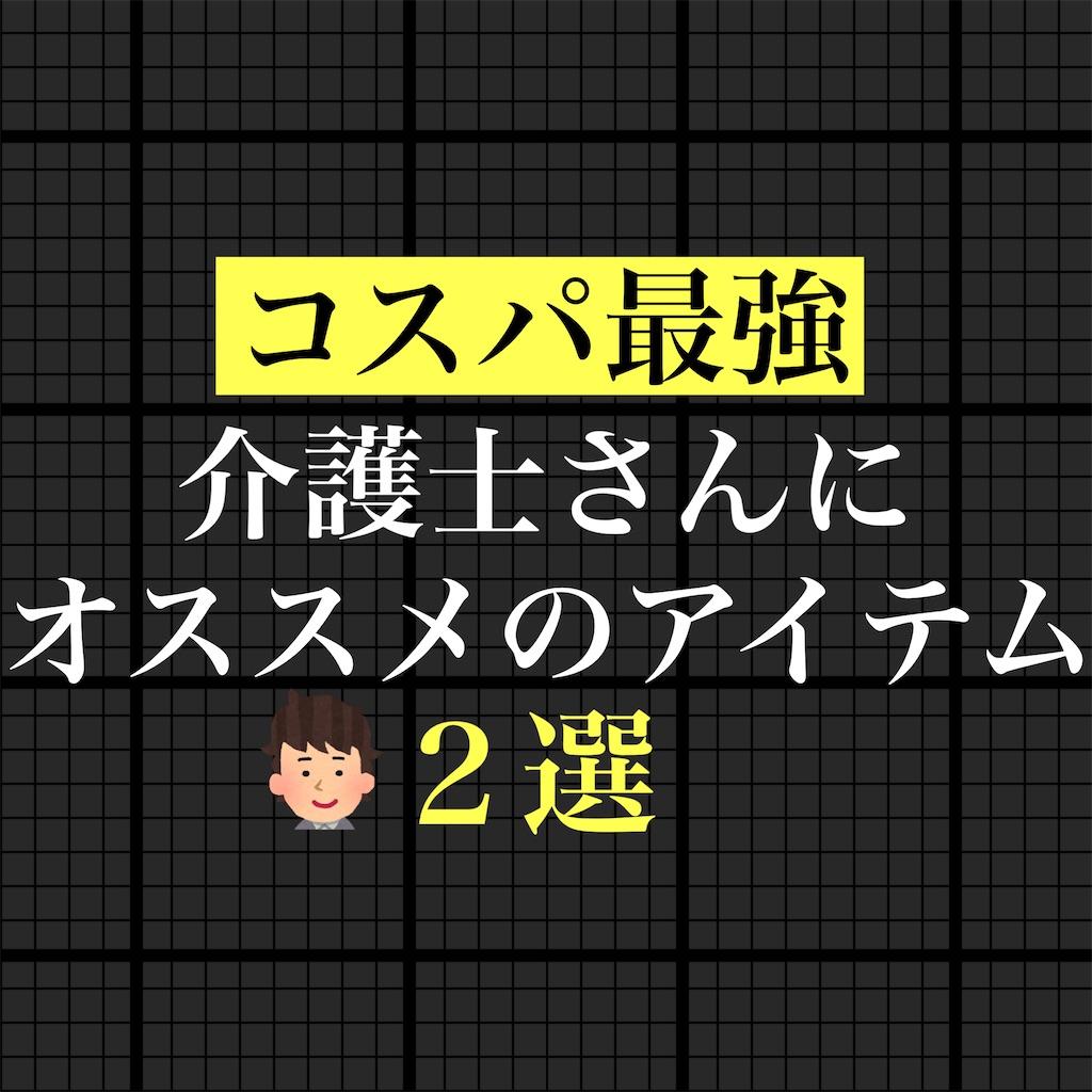 f:id:hareoku:20210522105620j:image