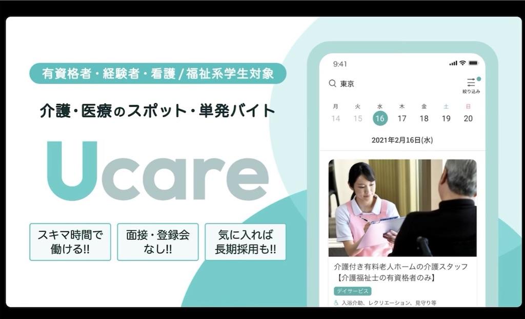 f:id:hareoku:20210522115403j:image