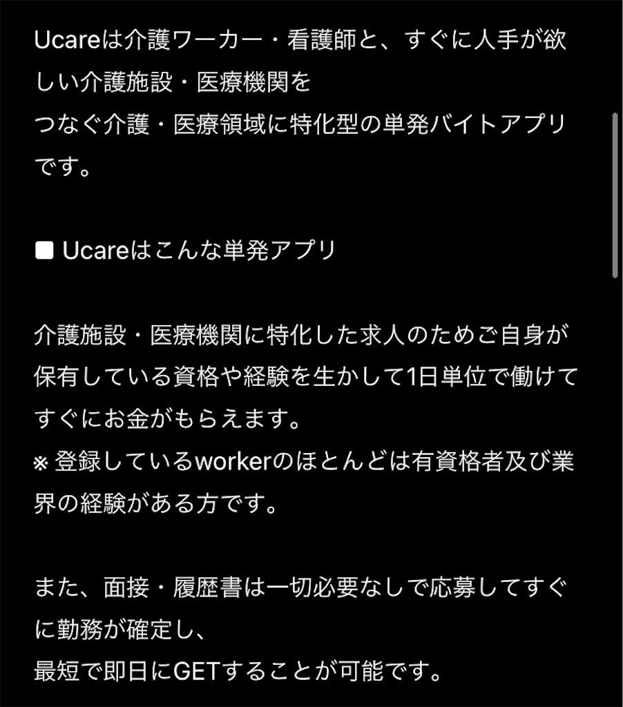 f:id:hareoku:20210522115511j:image