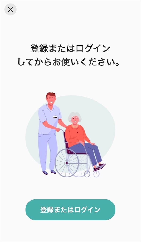 f:id:hareoku:20210522125843j:image