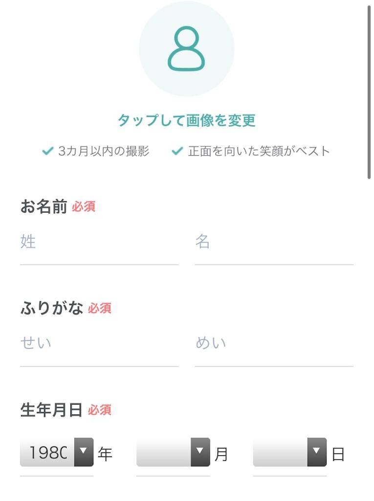 f:id:hareoku:20210522125850j:image