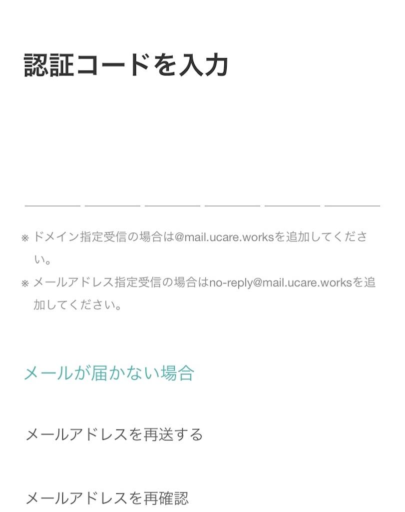 f:id:hareoku:20210522125853j:image