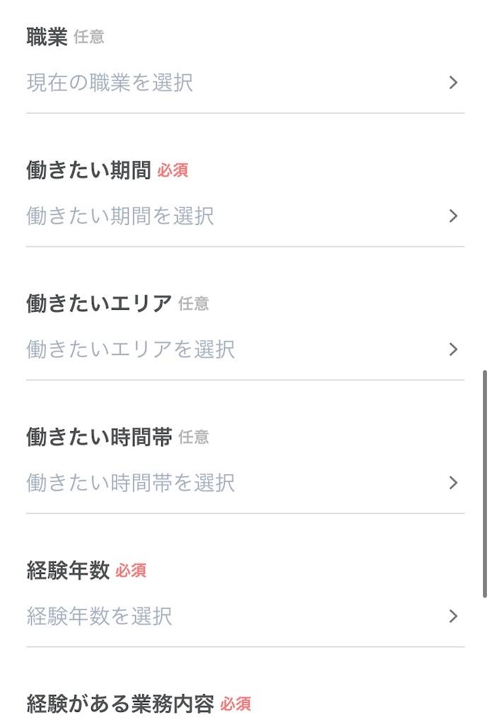f:id:hareoku:20210522125856j:image