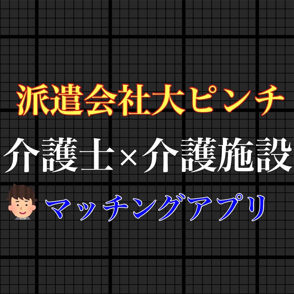 f:id:hareoku:20210524134202j:image
